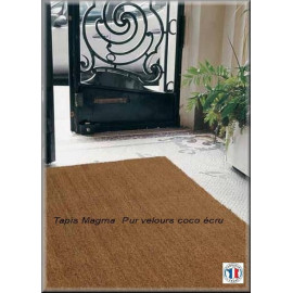 paillasson coco sur mesure h17 mm accueil tapis publicitaire. Black Bedroom Furniture Sets. Home Design Ideas
